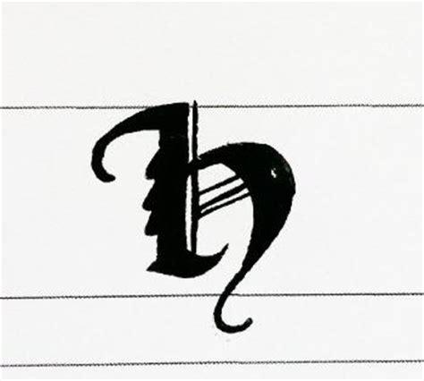 Cover Letter For Internship Monstercom